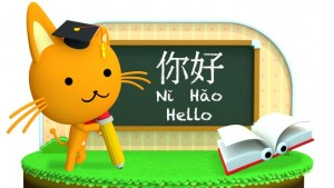 miao-mi-classroom-res