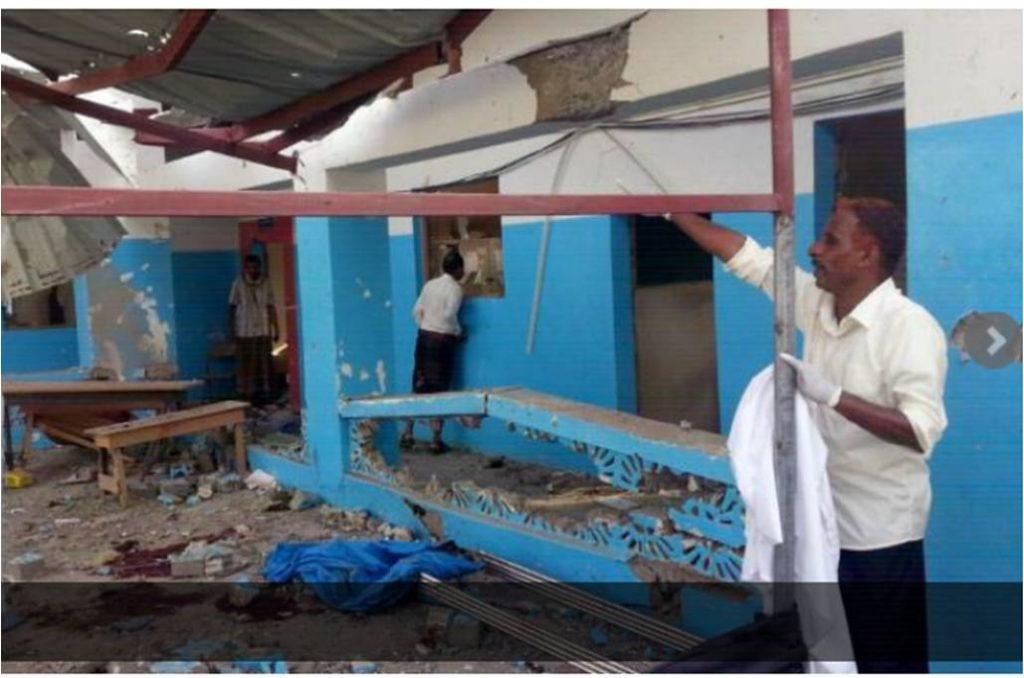 Situasi rumah sakit di Hajjah Yaman pasca serangan, dok : MSF