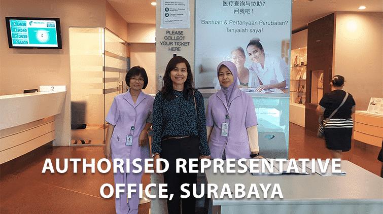 perwakilan-rumah-sakit-malaysia-di-surabaya