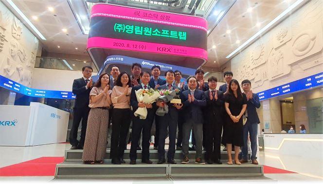 SystemEver listing di bursa korea